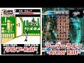 【熱闘KOF95 -Nettou KOF95-】ラルフ-Ralf-&アーマーラルフ-Armor Ralf- 超必殺技集-Special Moves【KOF MI2】