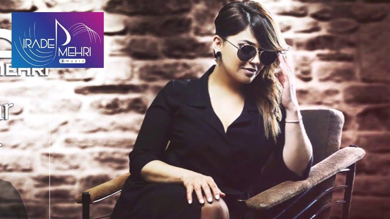 Irade Mehri - Sevmisdim 2016 (Official Audio)