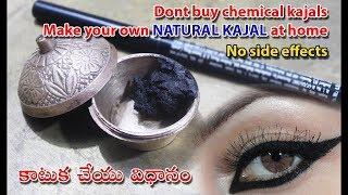 Homemade healthy Kajal | కాటుక తయారీ | Smudge Free, Long Lasting, Blackest black |100% natural