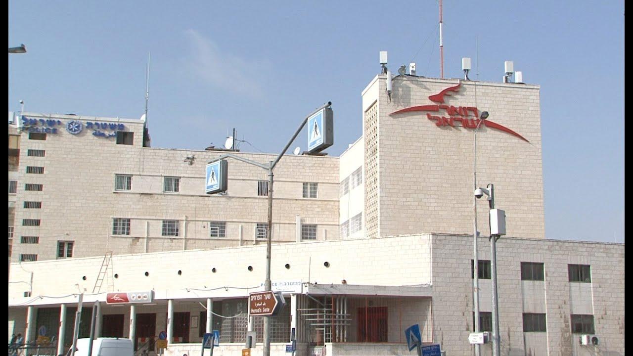 تحويل مبنى بريد القدس الى مدرسة تلمودية