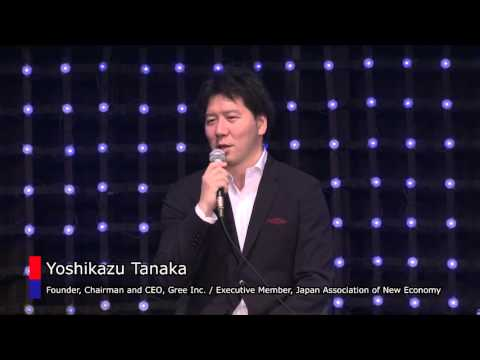 Tokyo as a New Silicon Valley -NEST2016-