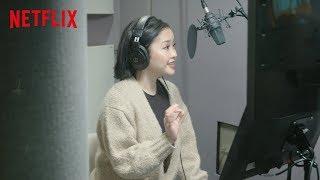 Lana Condor Makes The Cutest Bear Sounds | Rilakkuma and Kaoru | Netflix