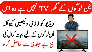 How to watch live match pakistan vs newzeland