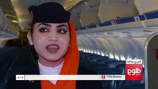 LEMAR News 08 December 2017 / د لمر خبرونه ۱۳۹۶ د لیندۍ ۱۷