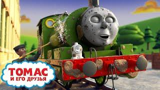 Обучающие серии от Томаса Томас и Перси готовятся ко сну Детские мультики Видео для детей