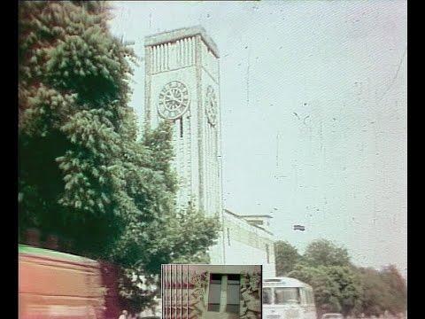 Ashgabat 1987