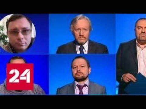 Россия в роли агрессора: как закон о реинтеграции повлияет на ситуацию в Донбассе - Россия 24