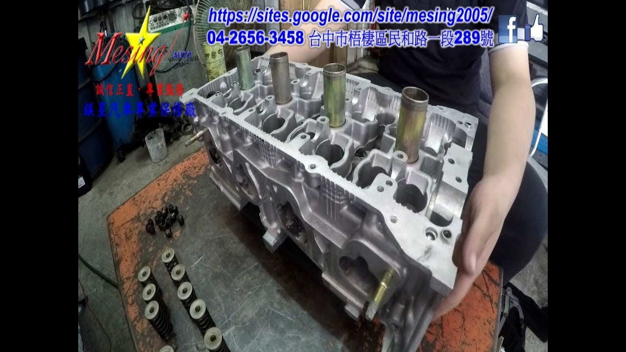 How To Change Head Gasket Removal On Nissan X Trail 20l 2003 Qr20 Timing Chain Marks Qr20de Re4f04b V