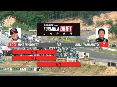 Formula DRIFT Rd2 Ebisu Top 32 Livestream Replay 2017