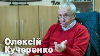 Під гаслом газової реформи монополісти накидають у тариф свої забаганки - Олексій Кучеренко