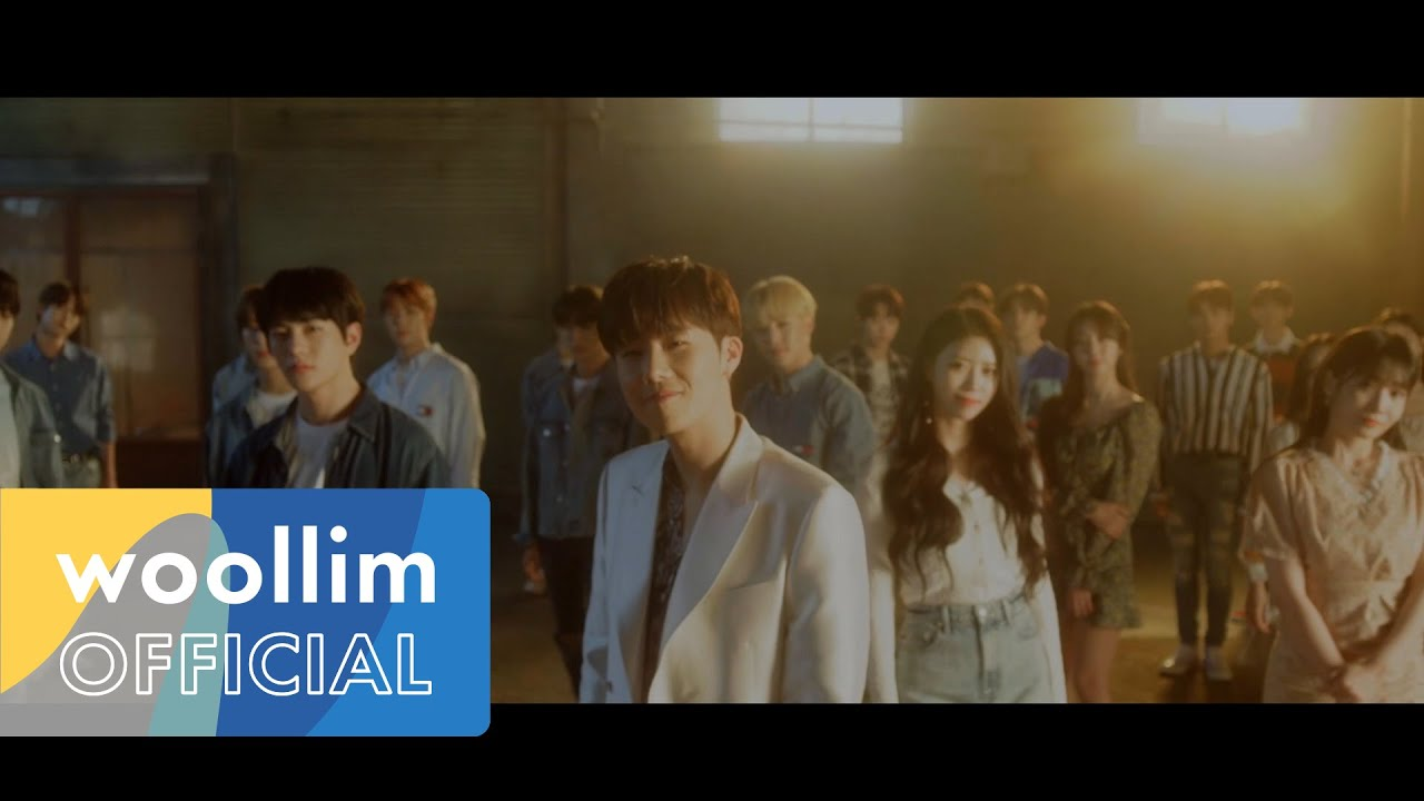 With Woollim '이어달리기' MV (Sung by 인피니트&러블리즈&골든차일드&로켓펀치&울림루키)