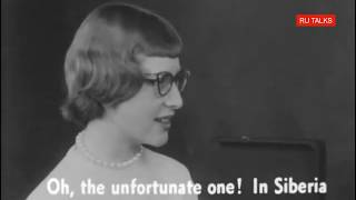 Смешной диалог: США - 1960 год, урок русского языка