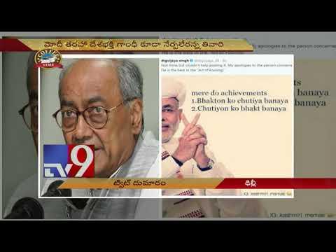 Congress's Manish Tewari makes abusive remarks against PM Modi - TV9