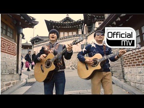 [MV] YEOCH(여행스케치) _ ZIPBOB(집밥) (Special ment. UmAnglan(엄앵란))