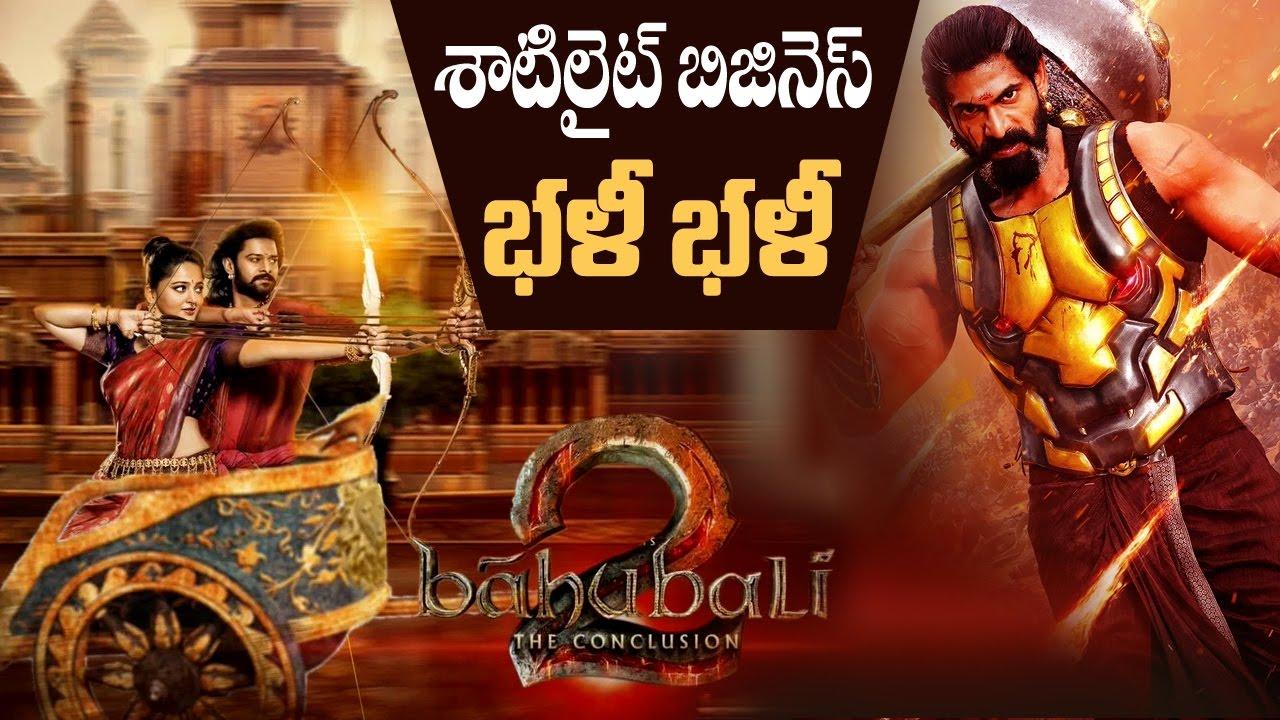 Baahubali Telugu Movie Online Movierulz – HD Wallpapers