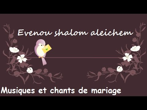 evenou shalom aleichem musiques et chants de mariage - Chant De Louange Mariage