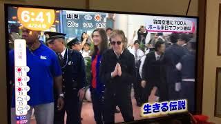 羽田空港に700人 ポール来日でファン絶叫』 めざましテレビ(フジテレビ)...