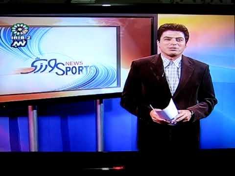 سوتی اخبار ورزشی - YouTube