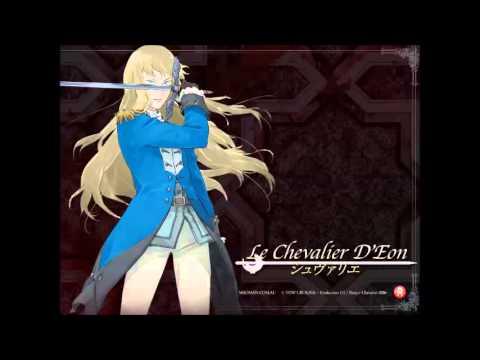 chevalier deon