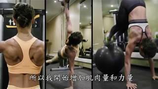 【古墓奇兵】電影精彩花絮-化身蘿拉篇
