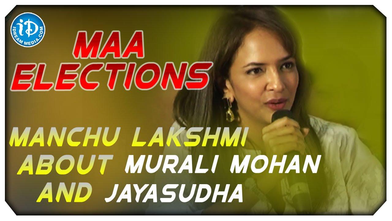 Lakshmi Manchu talks about Murali Mohan and Jayasudha