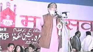 Rafiq Shadani 5