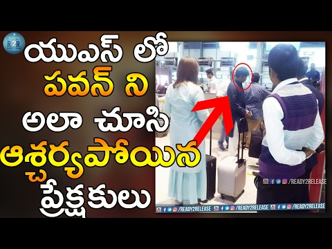 Pawan Kalyan Shocking Arrival in United States | Pawankalyan | Ready2Release
