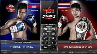 ធឿន ធារ៉ា Thoeun Theara Vs (Thai) Kitti Sorjordanrayong, Max Muay Thai Ultimate, 06/May/2018