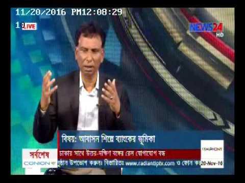Rehab TV Clip - News 24 - Biz Songlaap - 20.11.2016