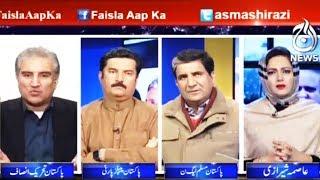 Gambar cover Faisla Aap Ka - 4 January 2018 | Aaj News
