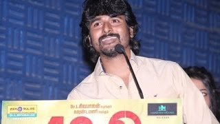 Sivakarthikeyan Speech: My biggest dream to act with Goundamani Sathyaraj combo | 49-O Audio Launch