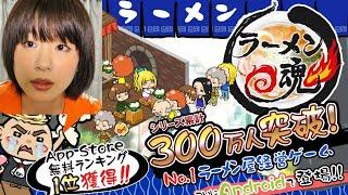 チャンネル登録お願いします!登録者目指せ1万人!【なめたらいかんぜ...