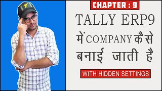 9 : How to Create Company in Tally
