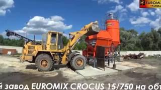 видео акт установки оборудования на фундамент