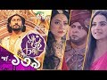 সাত ভাই চম্পা | Saat Bhai Champa | EP 139 |  Mega TV Series | Channel i TV