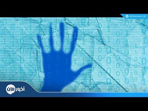 بريطانيا: موسكو تحاول شن هجمات سيبرانية على أنظمتنا  - نشر قبل 22 دقيقة