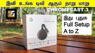 Super Tech   Setting up the new Google Chromecast 3   Tamil Techguruji