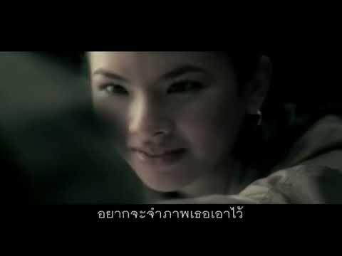 ภาษากาย - Potato【OFFICIAL MV】