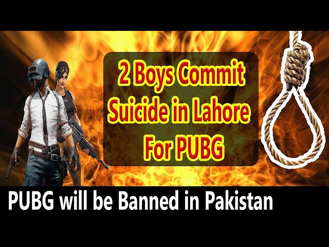 PUBG Temporarily Banned In Pakistan | Aftab News