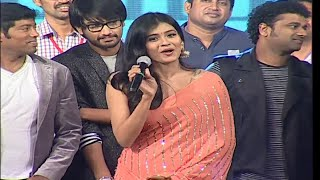 Heroine Hebah Patel Speech at Kumari 21F Audio Launch | Raj Tarun | Hebah Patel | Sukumar