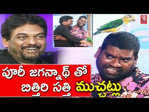 Bithiri Sathi Funny Chit Chat With Director Puri Jagannadh | Weekend Teenmaar Special | V6 News