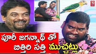 Bithiri Sathi Chit Chat With Director Puri Jagannadh | Weekend Teenmaar Special | V6 News