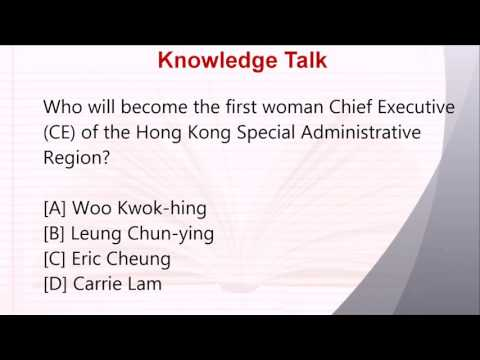 GK: First woman Chief Executive of the Hong Kong Special Administrative Region