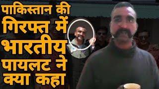 Pakistan में पकड़े गए Indian Pilot Abhinandan के साथ पाकिस्तानियों ने क्या किया | The Z Plus