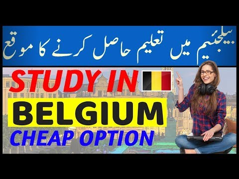 Study in BELGIUM for Pakistani and Indian Students