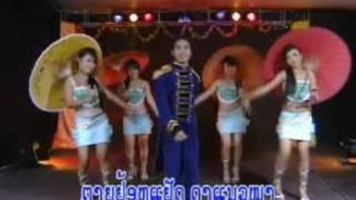 Khmu Music Video_Jerm Ai_Khamla