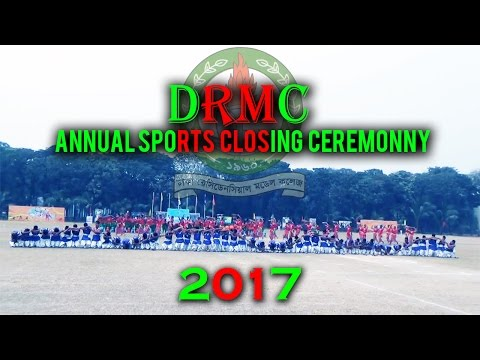 DRMC COLLEGE - Annual Sports Closing Ceremony 2017 || Dhaka Residential Model College ||
