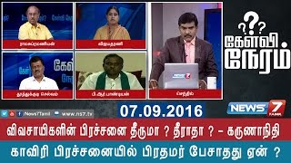 Why Modi didn't interfere  in kaveri problem? | Kelvi Neram | Social debate show