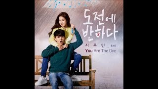 Download lagu You are the one - Xiumin Falling for Challenges OST Part 1