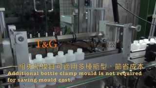 鈦準包裝 RS-061 自動洗瓶機 -氣洗/水洗 (Bottle Rinsing Machine - Air rinsing / Water rinsing (Tu0026G)